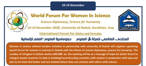 World Forum For Women In Science